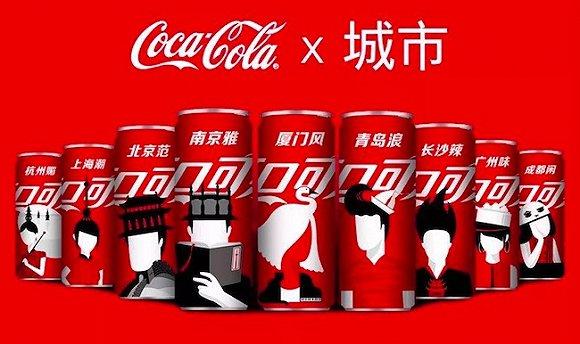 Coca Cola en China