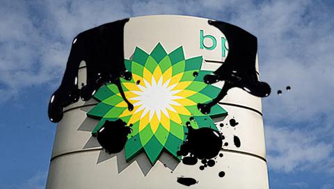 Gestión de la crisis de reputación por BP