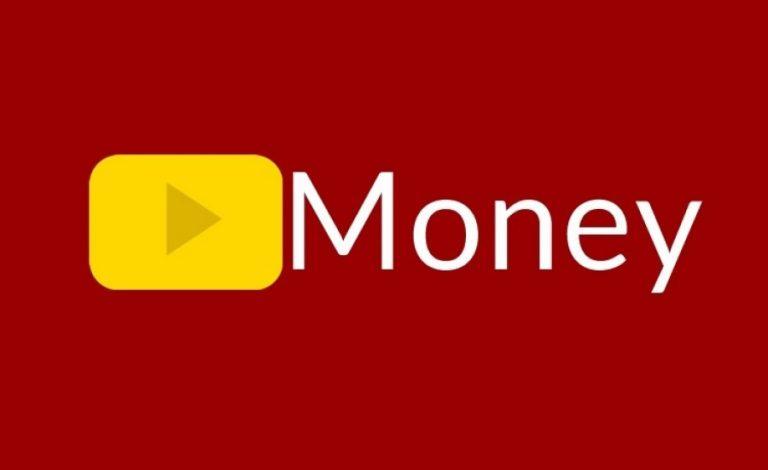Google prepara una versión de pago para YouTube
